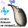 Tani аватар