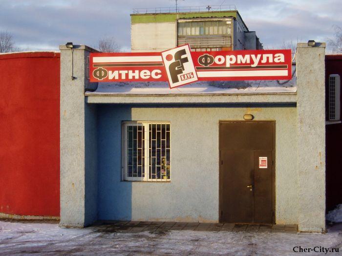 Желтые Страницы Телефонный Справочник Москвы