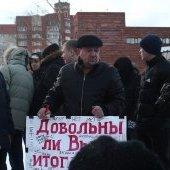 """Пикет """"За честные выборы!"""", Юрий Марков"""