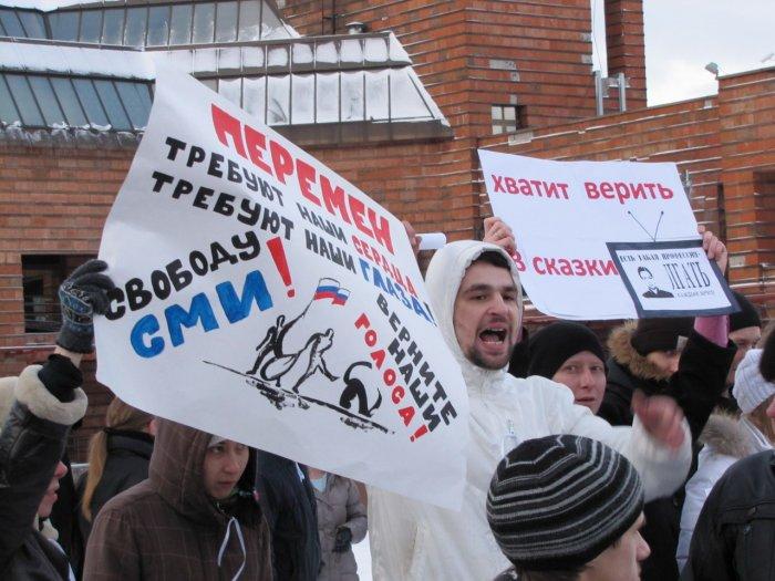 """Пикет """"За честные выборы!"""", транспарант-1"""