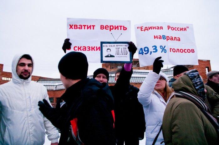 """Пикет """"За честные выборы!"""", транспарант-3"""