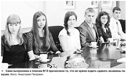 Выпускники-2013 фото