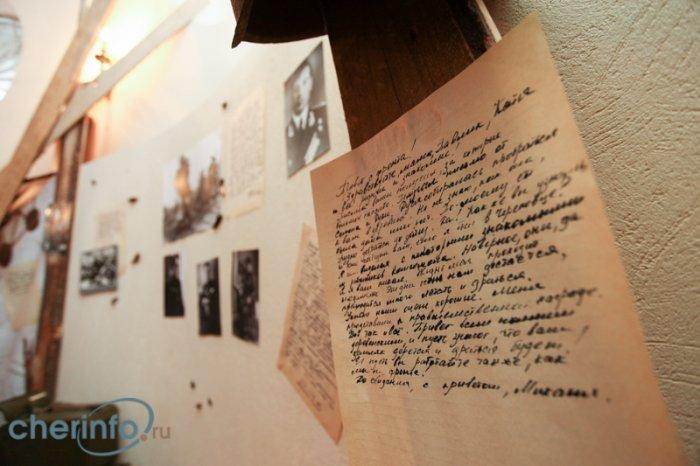 Открытие выставки о войне-6