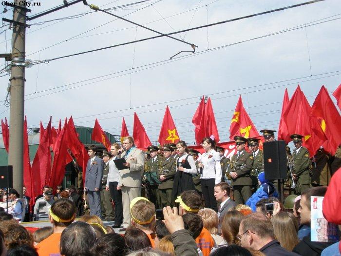 Поезд Победы, праздничный митинг
