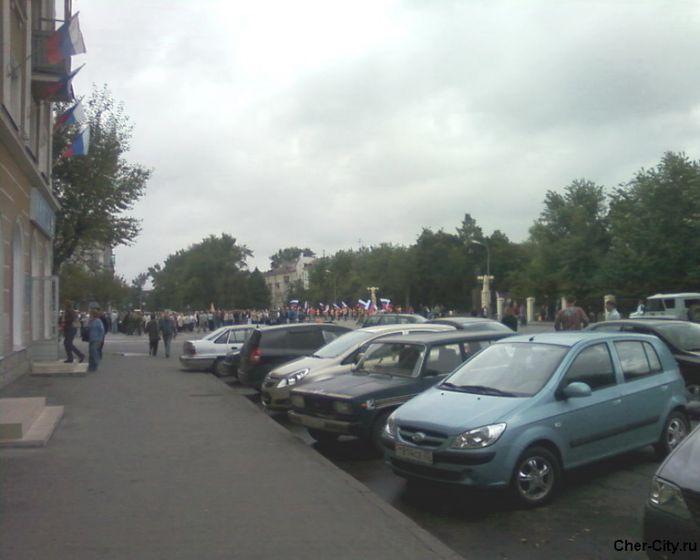 День государственного флага. Площадь металлургов