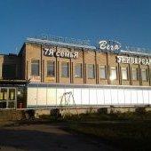 Продажа здания в Череповецком районе, фасад1