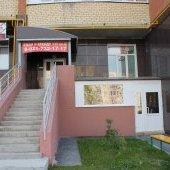 Аренда помещения в Зашекснинском районе