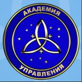 """Логотип """"Академии управления"""""""