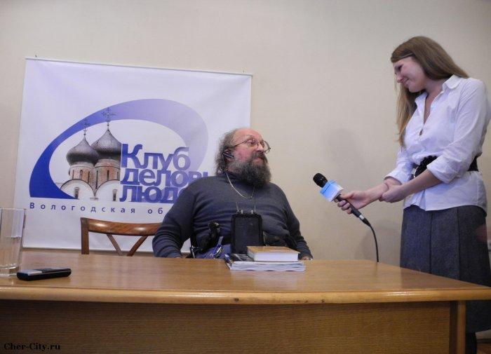 Анатолий Вассерман в Вологде - отвечает на вопросы