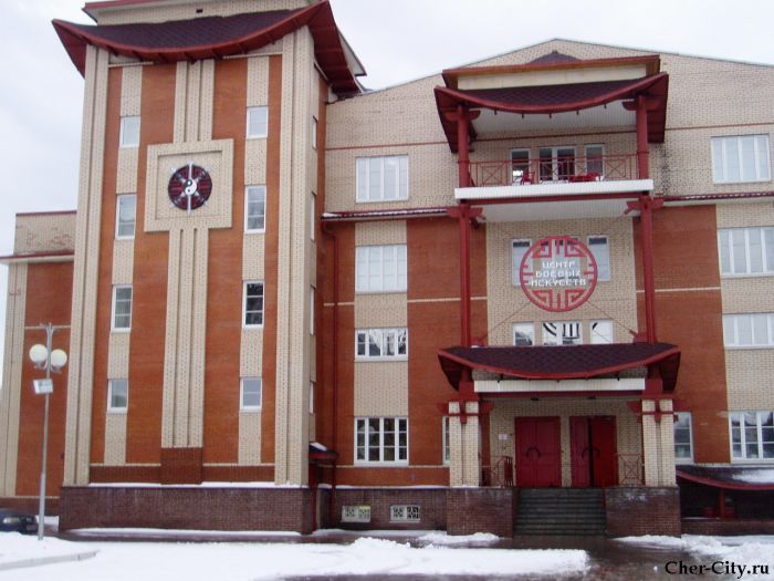 Центр боевых исскуств