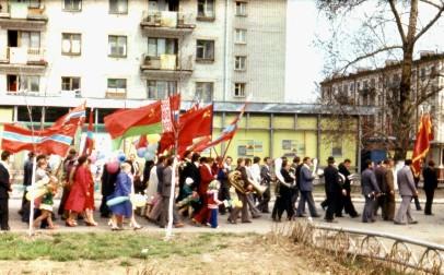 Череповец, 1980-е