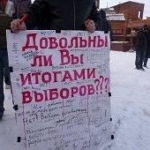 """Пикет """"За честные выборы!"""", плакат Маркова"""