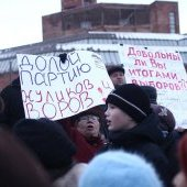 """Пикет """"За честные выборы!"""", транспарант-2"""