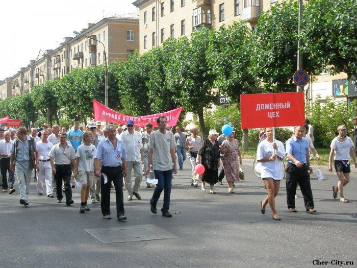 Марш поколений металлургов, доменный цех
