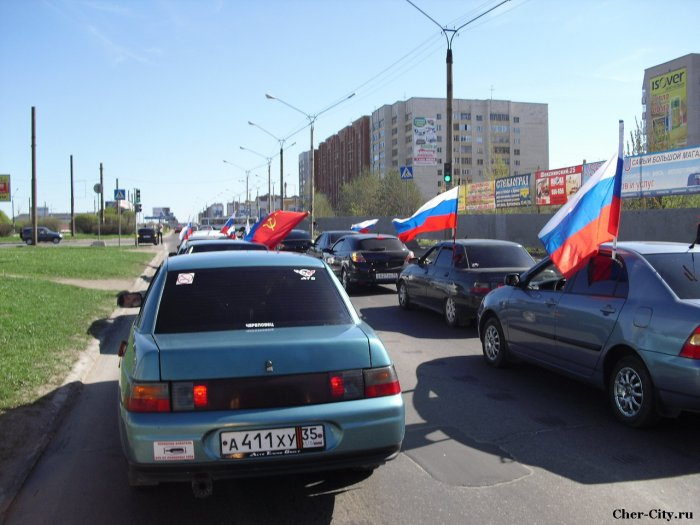 Автопробег 9 мая 2011, Зашекснинский район